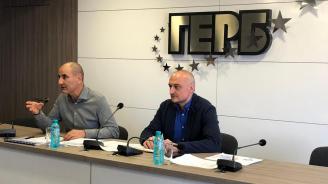 Цветан Цветанов проведе работна среща с областните координатори на партията