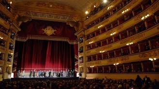 """Операта """"Ла Скала"""" ще върне 3 млн. евро на Саудитска Арабия заради случая Хашоги"""
