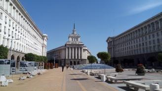 София е в Топ 100 на най-скъпите градове за живеене в света