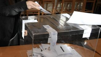 ЦИК отчете дейността си през петгодишния мандат