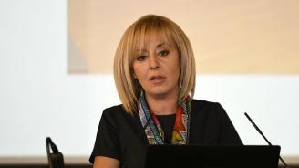 Мая Манолова: Дайте право на гражданите да избират формулата за пенсионирането си
