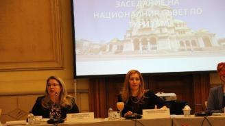 Николина Ангелкова: 2018 г. беше една от най-успешните за туризма ни