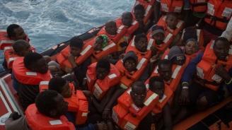 Италия запорира хуманитарен кораб с мигранти, блокиран край остров Лампедуза