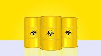 Конвой с уран беше нападнат в Бразилия