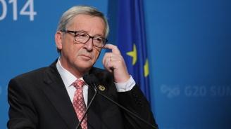Жан-Клод Юнкер: Не очаквам до края на седмицата да има решение за отлагане на Брекзит