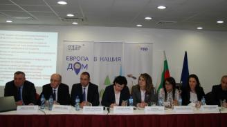 Над 6,5 млн. лв. се инвестират в образователна инфраструктура в област Кюстендил