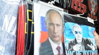 Руски журналист направи профил на Путиноида