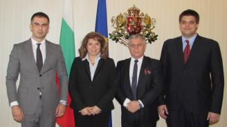 Илияна Йотова се срещна със сръбска парламентарна делегация