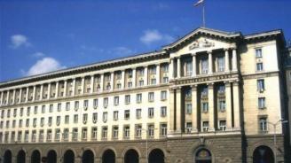 Одобрено е изменение на Закона за възстановяване и преструктуриране на кредитни институции и  инвестиционни посредници
