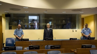 Радован Караждич получи доживотна присъда