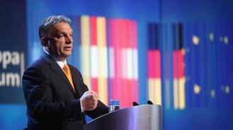 ЕНП замрази за неопределен срок членството на унгарската партия ФИДЕС