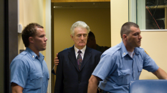 Караджич: Това няма нищо общо с правосъдието