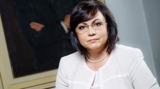 Корнелия Нинова: Този ден събра в едно цялата агония и позор на ГЕРБ