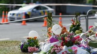 Всички 50 жертви на стрелбата в Крайстчърч бяха идентифицирани