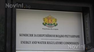 КЕВР обсъжда искането за поскъпване на природния газ