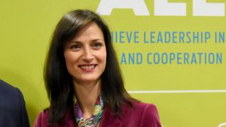 Мария Габриел: Стартъпите ще определят бъдещето на Европа