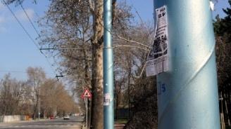 21 акта са съставени за поставяне на рекламни съобщения върху дървета, улични стълбове, сгради и други в Бургас