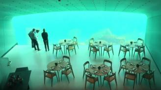 Първият подводен ресторант в Европа беше открит в Норвегия