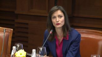 Мария Габриел ще участва в граждански диалог в Благоевград за цифровото образование