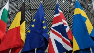 ЕС прие сценарий с две възможни дати за Брекзит