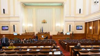 Депутатите откриха процедура за избор на двама зам.-председатели на КФН