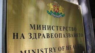 Министерство на здравеопазването: Няма необработени заявления за лечение на деца в чужбина