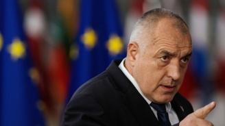Борисов за скандала с апартаментите: Ако някой е сгрешил, ще си понесе отговорността