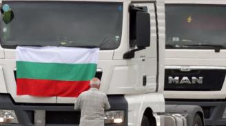 """Българските превозвачи готвят протест срещу пакета """"Мобилност"""" в Страсбург"""
