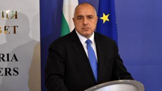 Борисов изпрати съболезнователна телеграма до председателя на Държавния съвет на Китай Ли Къцян