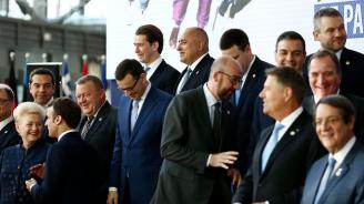 Борисов участва в Брюксел в среща с премиерите на Исландия, Княжество Лихтенщайн и Кралство Норвегия