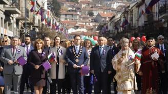 Ева Майдел: И днес, както и в миналото, Търново е един от най-важните градове в България