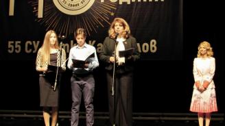 Вицепрезидентът: Да ценим учителската професия, както повеляват българските традиции
