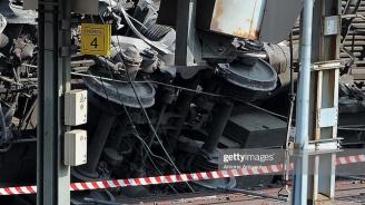 Влак с токсични вещества дерайлира във Франция