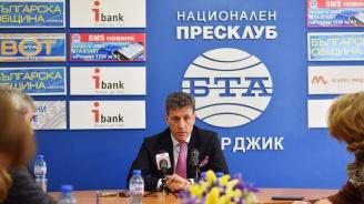Кметът на Пазарджик ще се кандидатира за четвърти мандат