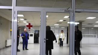 Арест в Спешното на пловдивска болница заради заплахи към лекар