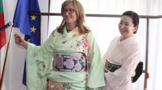 Министър Захариева облече кимоно в подкрепа на проект