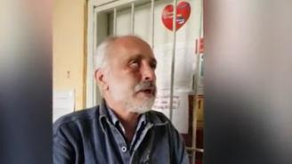 Лекар на градус преглежда пациенти в Хисаря