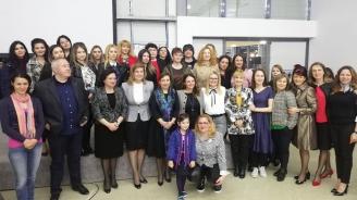 """Дискусия на тема """"Жените - между майчинството и кариерата"""" се  проведе в Бургас по инициатива на ГЕРБ"""