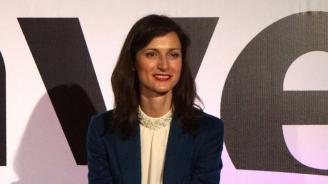 Мария Габриел: Цифровата трансформация не е бъдещето, тя е тук и сега и променя всичко около нас