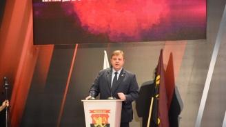 Конгресът на ВМРО преизбра Красимир Каракачанов за председател на партията