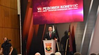 Конгресът на ВМРО: Всички честнипатриоти да подкрепят за втори мандат в ЕП Ангел Джамбазки