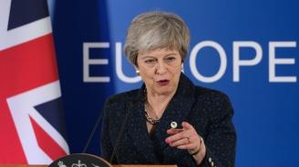 Министри от кабинета на Тереза Мей готвят план за нейното отстраняване