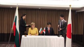 България и Япония засилват сътрудничеството в редица области