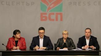Елена Йончева: Обществената поръчка за изграждане на бежански центрове да бъде отменена