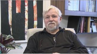 Известен художник избра България за свой дом