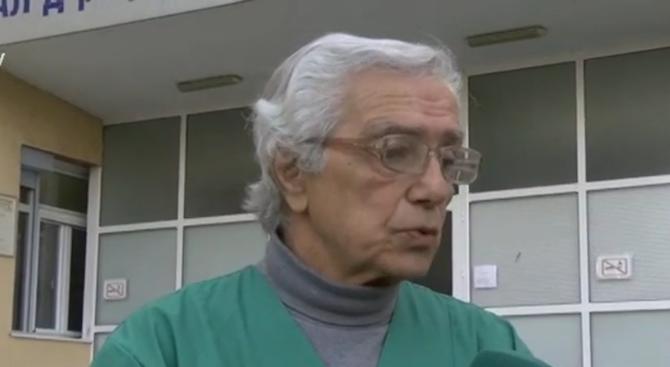 Акушер-гинеколог от Казанлък обяви, че започва гладна стачка. Основната причина