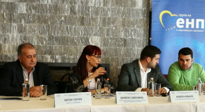 Младежката организация на ГЕРБ - Благоевград проведе регионална академия на