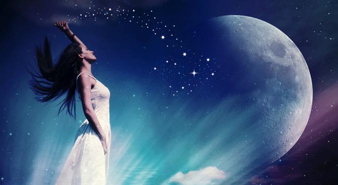 Луната е в знак Стрелец до 16:09 ч на 27