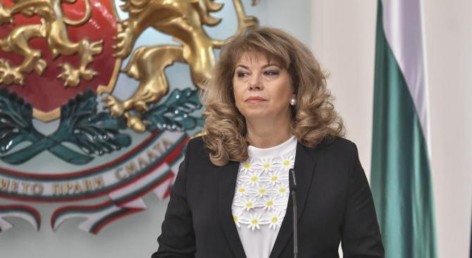 """Вицепрезидентът Илияна Йотова участва в дискусионната среща """"България 2019 –"""