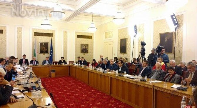 Правната комисия в Народното събрание окончателно и на второ четене